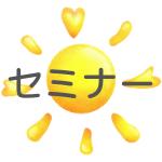 お申込み (4)
